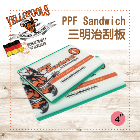 """【Yellotools】PPF Sandwich 4"""" PPF(漆面保護膜)專用刮板 德國原裝進口 車貼包膜工具 浩谷"""