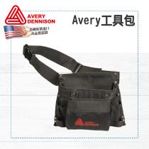 Avery 工具包(不含工具)