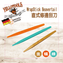 【Yellotools】WrapStick Beavertail 直式修邊刮刀 金色綠色橘色 車縫、邊緣 車貼包膜工具