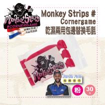 【Monkey Strips】Monkey Strips #cornergame|乾濕兩用包邊替換毛氈|粉紅色(30入裝)|包膜工具