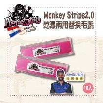 【Monkey Strips】Monkey Strips2.0|乾濕兩用替換毛氈(10入裝)|漆面保護膜|改色膜|隔熱紙|包膜工具