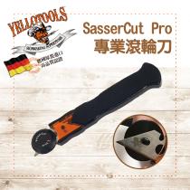 【Yellotools】SasserCut Pro 專業型滾輪刀 旋轉裁膜刀 縫隙刀 德國原裝進口 車貼包膜工具