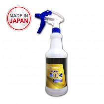 日本進口TPU專屬施工液