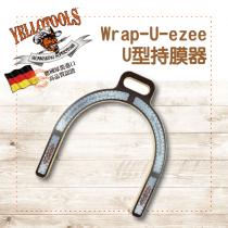 【Yellotools】Wrap-U-ezee U型持膜器 後視鏡 U型輔助 德國原裝進口 車貼包膜工具