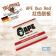 【Yellotools】APE DuoRed|PPF(漆面保護膜)專用刮板|德國原裝進口|車貼包膜工具|浩谷