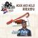 【Monkey Strips】Hook and Hold|支撐勾|荷蘭原裝進口|車門、引擎蓋、後車廂|車貼包膜工具