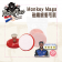【Monkey Strips】Monkey Mags|磁鐵緩衝毛氈|荷蘭原裝進口|車貼包膜工具