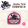 【Monkey Strips】Monkey Tails 乾濕兩用替換毛氈/捲 粉紅色 漆面保護膜 改色膜 隔熱紙 包膜工具