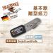 【Yellotools】BodyGuardKnife|基本款離型紙刀|切割器|割膜刀|裁紙器|德國原裝進口|車貼包膜工具|廣告業、標誌業