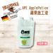 【Yellotools】APE ApplePotion 蘋果施工液 安裝液 PPF(漆面保護膜)適用 可稀釋 德國原裝進口 車貼包膜工具