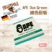 【Yellotools】APE DuoGreen|PPF(漆面保護膜)專用刮板|德國原裝進口|車貼包膜工具|浩谷