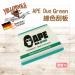 【Yellotools】APE DuoGreen Ape 綠色刮板 PPF(漆面保護膜)專用刮板 德國原裝進口 車貼包膜工具 浩谷
