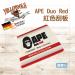 【Yellotools】APE DuoRed Ape 紅色刮板 PPF(漆面保護膜)專用刮板 德國原裝進口 車貼包膜工具 浩谷