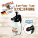 【Yellotools】EasyPump Foam 泡沫施工液專用噴瓶 PPF (漆面保護膜) 可稀釋 大容量 德國原裝進口 車貼包膜工具