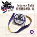 【Monkey Strips】Monkey Tails 乾濕兩用替換毛氈/捲 紫色 漆面保護膜 改色膜 隔熱紙 包膜工具