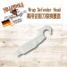 【Yellotools】Wrap Defender Head|多功能萬用切割刀替換護套|德國原裝進口|車貼包膜工具|廣告業、標誌業